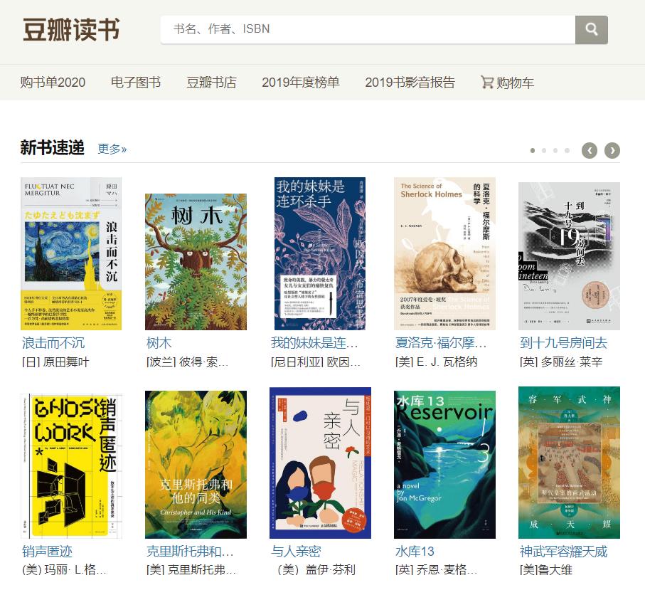 douban_book