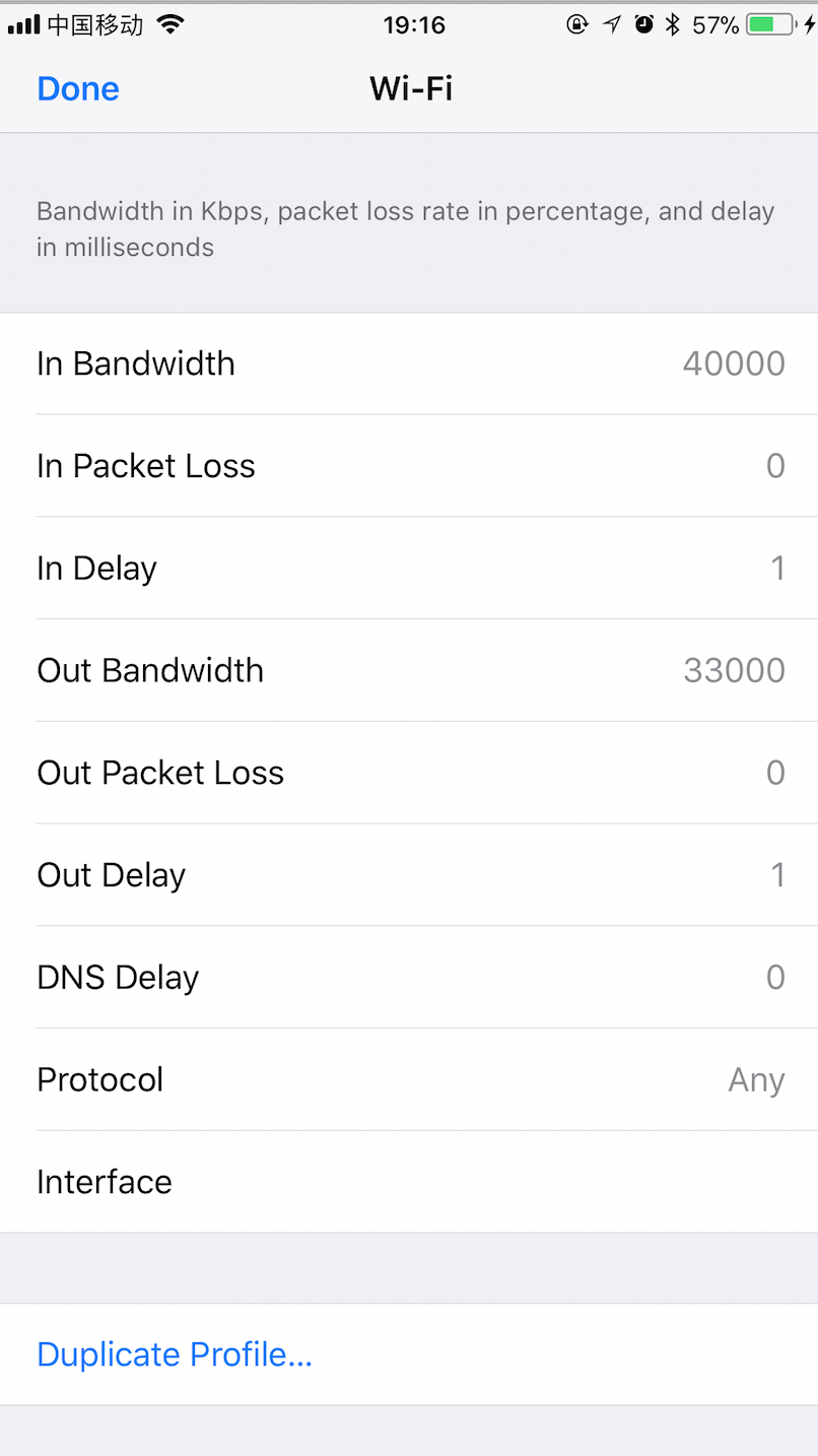 Network Link Conditioner setting