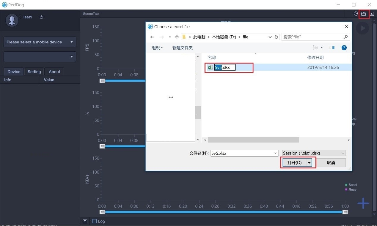 import_result