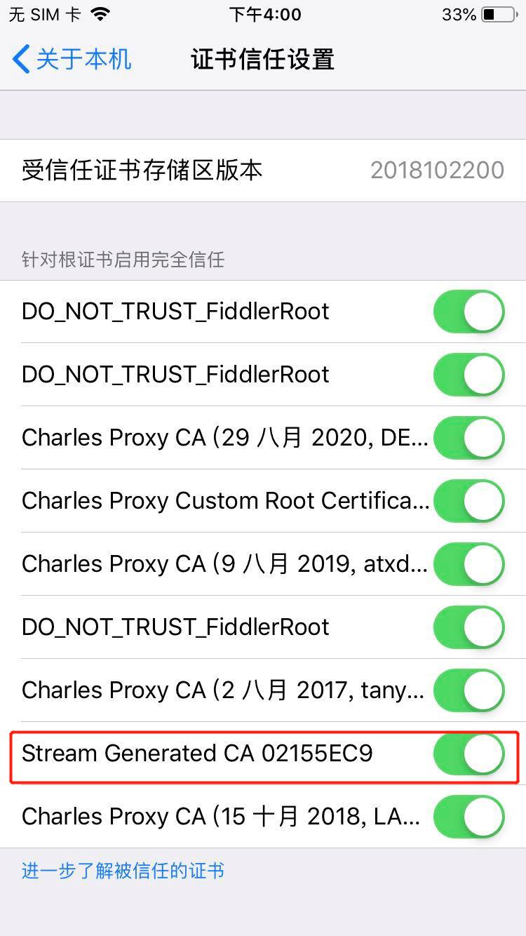 stream_ca_trust