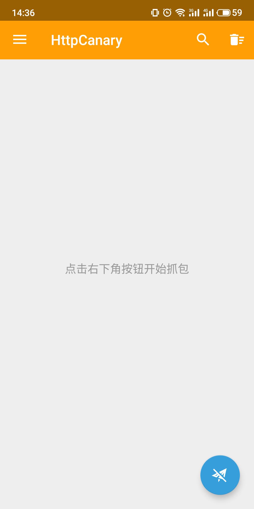 httpcanary_index