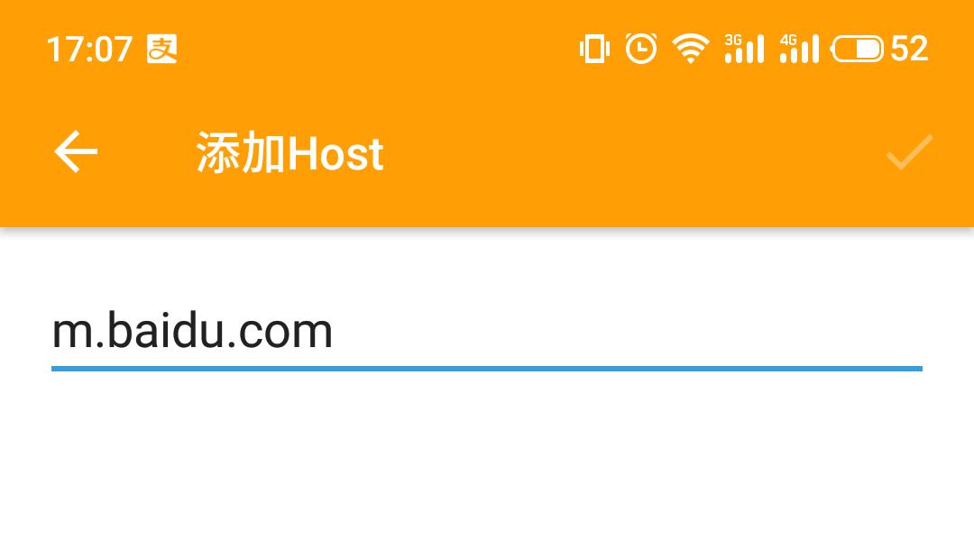 httpcanary_set_host