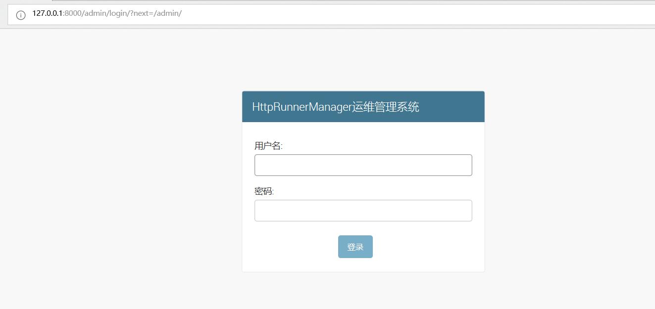 httprunner-admin
