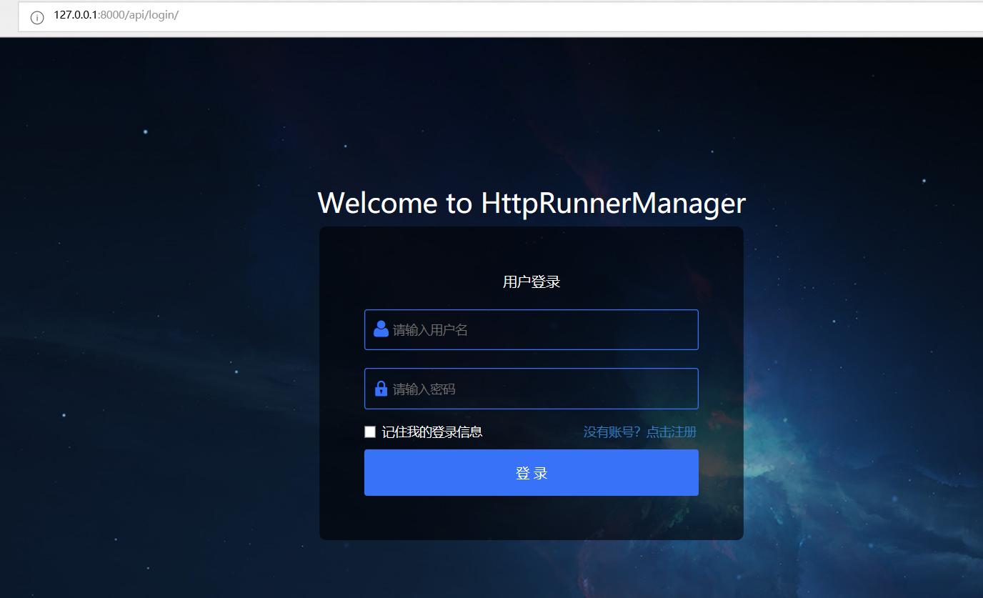 httprunner-login