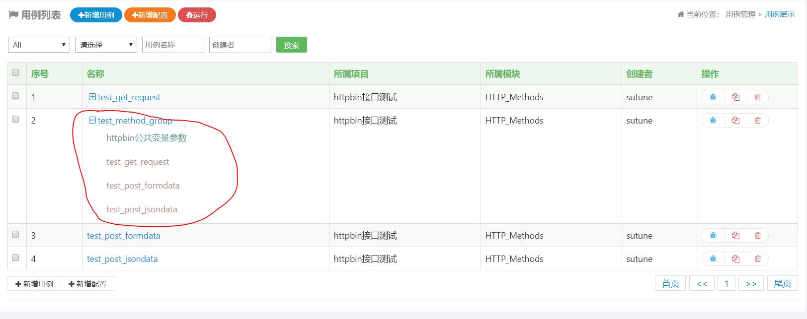config-testsuite.PNG