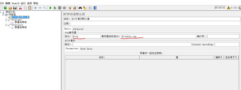 http-default-setting