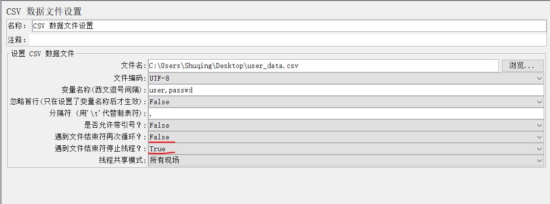 csv-multidata-setting