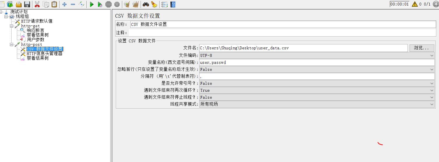 csv-data-setting