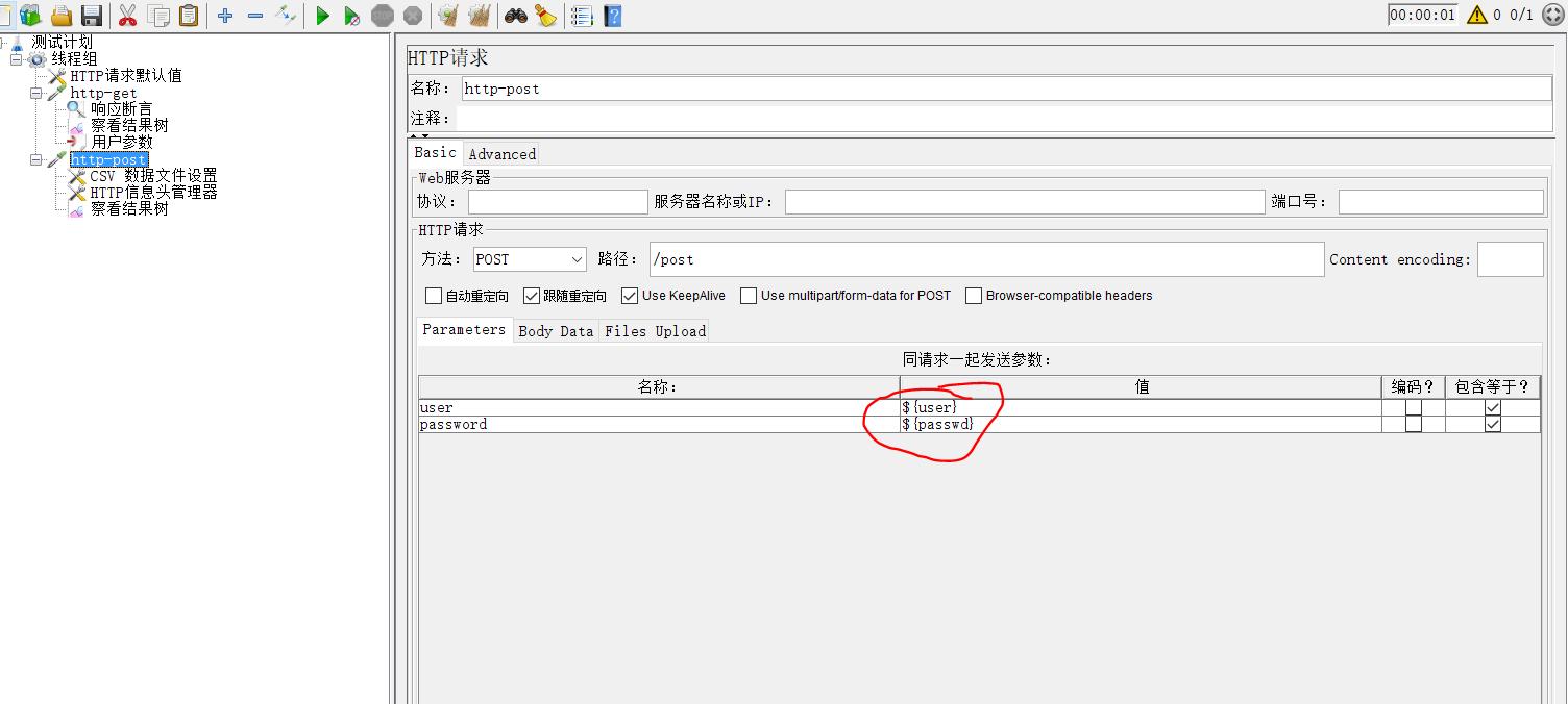 use-csv-data